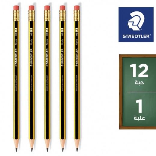 ستدلر –  قلم رصاص نورس بممحاة  (12 حبة)