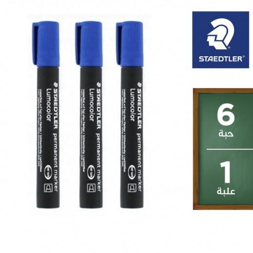 ستدلر – أقلام تعليم بحبر ثابت – أزرق (6 أقلام) – عرض التوفير