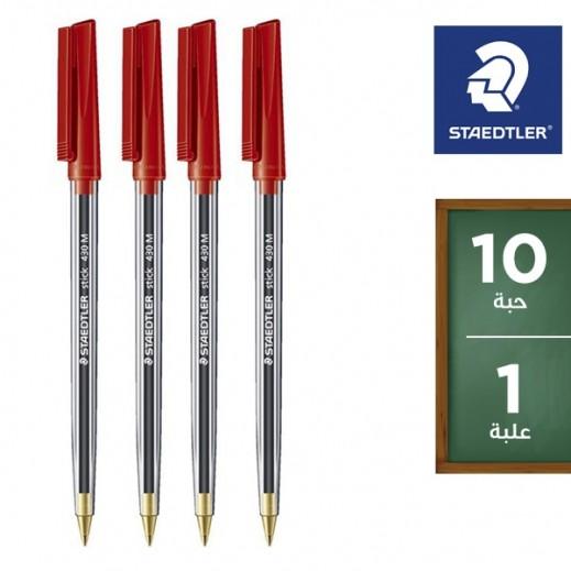 ستدلر – قلم حبر جاف ستيك 430 – أحمر (10 أقلام)