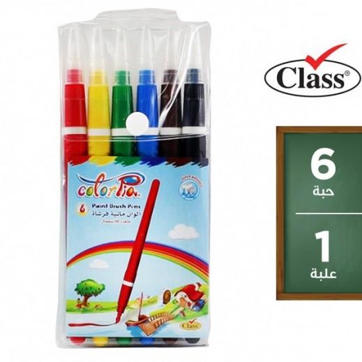 كلاس – طقم أقلام تلوين مائية بفرشاة 6 حبة