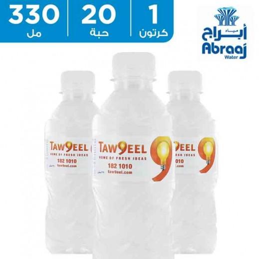 أبراج - مياه شرب نقية 20 × 330 مل