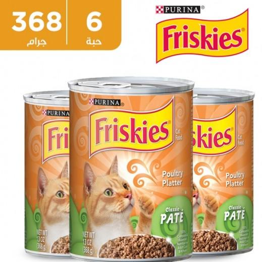 فرسكس – طعام القطط من الدواجن 368 جم (6 حبة)