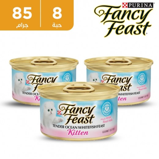 فانسي فيست – طعام القطط  بسمك المحيط الأبيض - للقطط الصغيرة 85 جم ( 8 حبة)