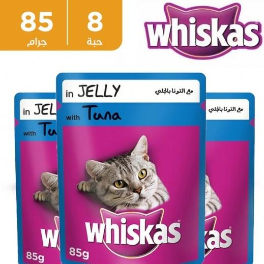 ويسكاس - وجبة طعام للقطط مع التونا بالجلي 8×85 جرام