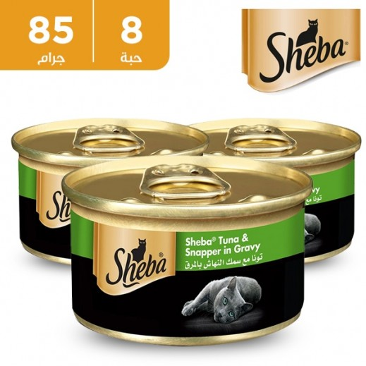 شيبا – طعام القطط الرطب لحم تونا ابيض وسمك النهاش 8×85 جم