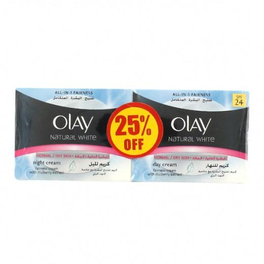 أولاي - كريم تفتيح البشرة ( كريم للنهار 250 مل + كريم لليل 250 جم) 2 حبة × 250 جرام- عرض ( 25 % خصم )