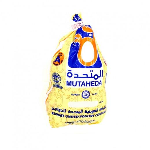 المتحدة - دجاج مجمد بدون أحشاء 1.100 كجم