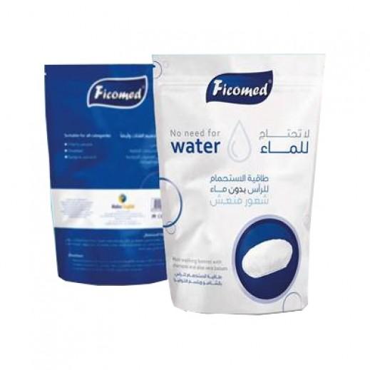 فيكوميد - طاقية الإستحمام للشعر بالشامبو وبلسم الألوفيرا