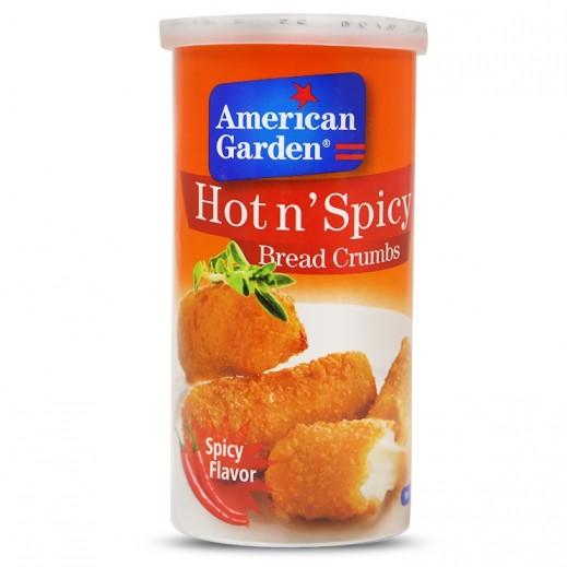 أميريكان جاردن– خبز مطحون حار ومبهر 425 جرام