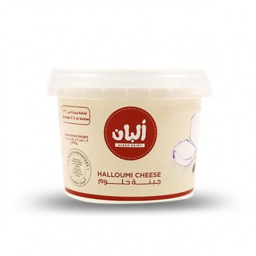 ألبان – جبنة حلوم بقري 250 جم