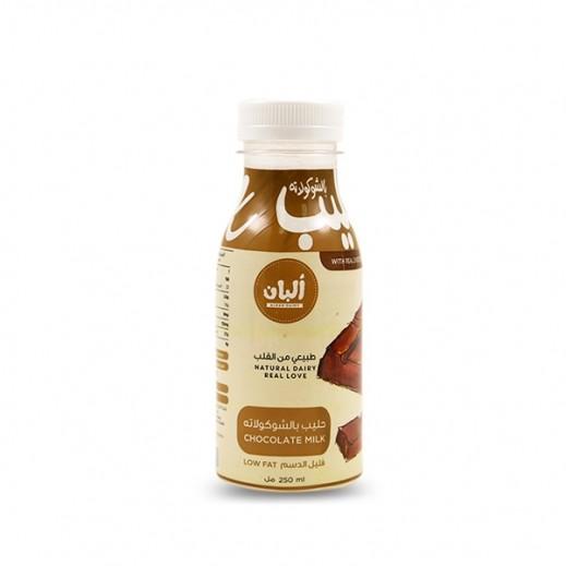 ألبان – حليب بقري كامل الدسم كاكاو 250 مل