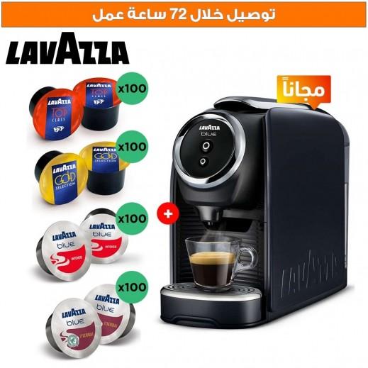 لافاتزا - اشتر 400 كبسولة بأربع نكهات واحصل مجانا على ماكينة كلاسي ميني اسبرسو  - يتم التوصيل بواسطة شركة مسعد خلال 72 ساعة عمل