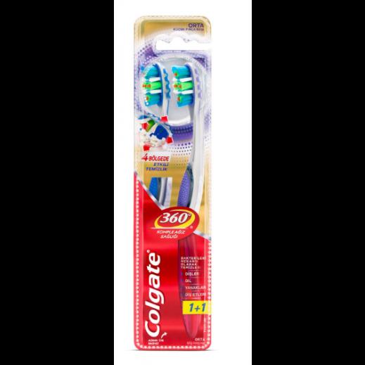 كولجيت - فرشاة أسنان 360 أدفانسد متوسطة (1 + 1 مجاناً)