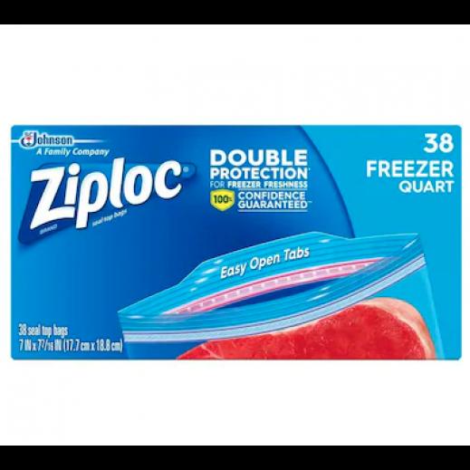 زيبلوك - أكياس حفظ الطعام في الفريزر 38 كيس