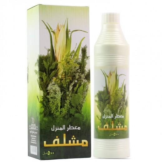 """بانافع – معطر المنزل """"مشلف"""" 500 مل"""