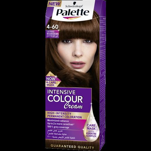 باليت – صبغة الشعر الدائمة كيميائية درجة اللون 4-60 بني وسط برّاق 50 مل