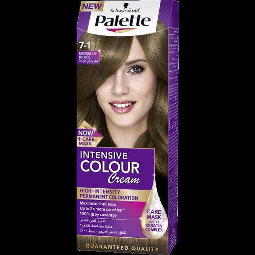 باليت – صبغة الشعر الدائمة كيميائية درجة اللون 1-7 أشقر رمادي متوسط شقراء 50 مل
