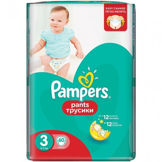 Pampers Pants Size 3 Midi (6-11 kg) 60 Pieces