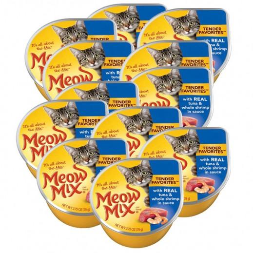 ميو ميكس – طعام القطط  بميدلي لحم التونة والروبيان 78جم ( 12حبة) - أسعار الجملة