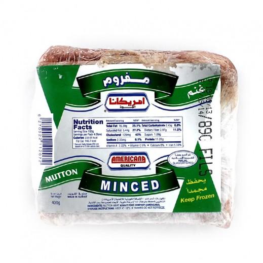 أمريكانا - لحم غنم مفروم – مربع 400 جم