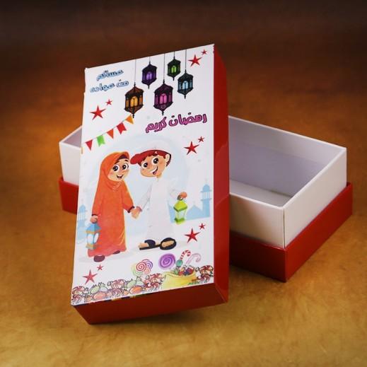 صندوق حلوى قرقيعان بتصميم ولد وبنت