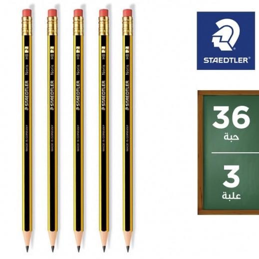 ستدلر –  قلم رصاص نورس بممحاة  (3 علبة × 12 حبة) – عرض التوفير