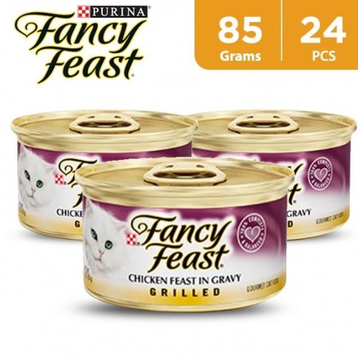 فانسي فيست – طعام القطط  بالدجاج في المرق - مشوي 85 جم (24 حبة)