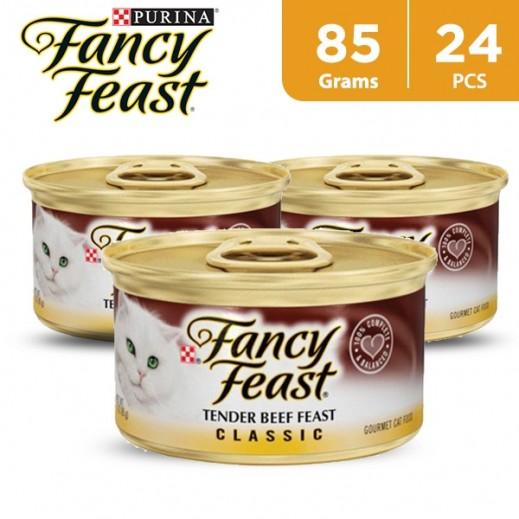 فانسي فيست – طعام القطط  باللحم البقري - كلاسيكي 85 جم (24 حبة) - أسعار الجملة