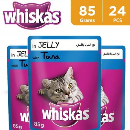ويسكاس - وجبة طعام للقطط مع التونا بالجلي 24×85 جرام - أسعار الجملة