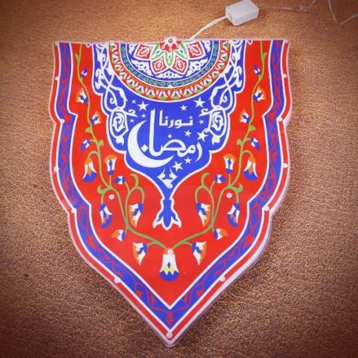عنابي - ديكورات رمضانية بضوء LED - أحمر وأزرق