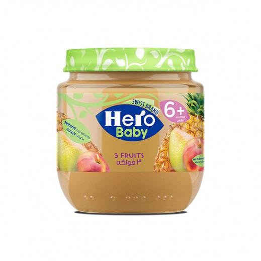 هيرو – طعام الأطفال بالفواكه الثلاث 125 جم