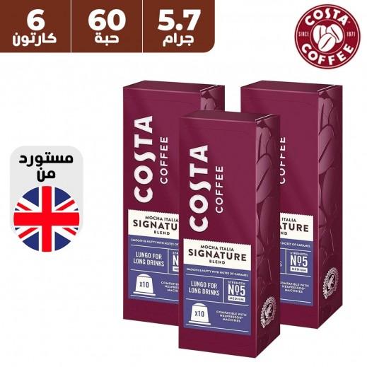 كوستا كوفي - كبسولات قهوة الإسبريسو موكا ايطاليا سيجنيتشر لونجو 60 ×5.7 جم