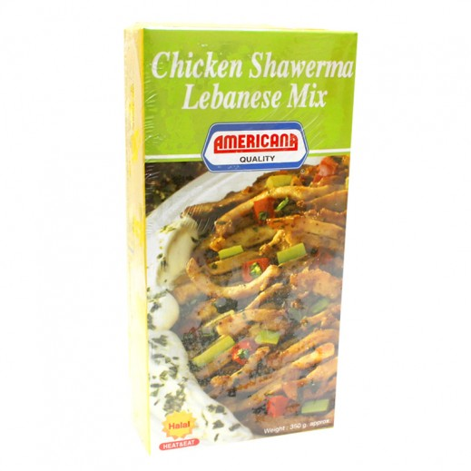 أمريكانا - شاورما دجاج بالخلطة اللبنانية 350 جم