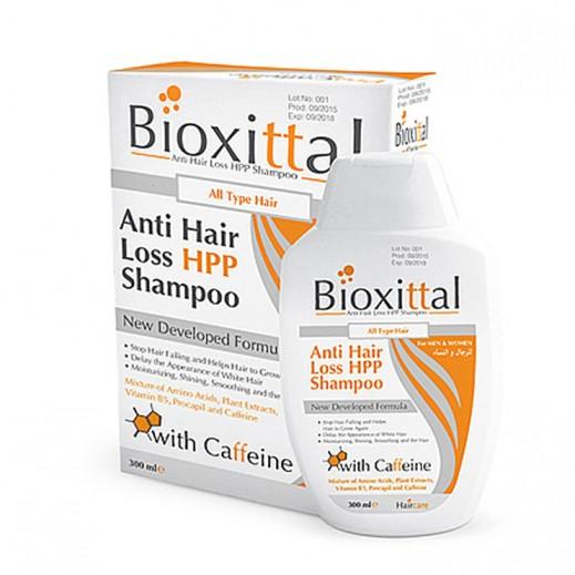 بيوكسيتال – شامبو HPP ضد تساقط الشعر للجنسين 300 مل