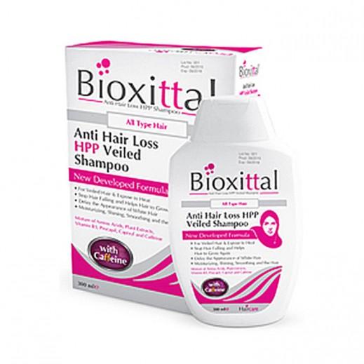 بيوكسيتال – شامبو HPP ضد تساقط الشعر للسيدات المحجبات 300 مل