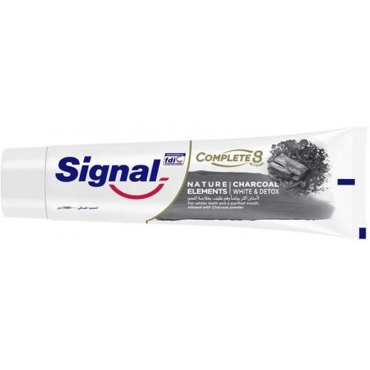 اشتري سيجنال معجون أسنان كومبليت 8 بخلاصة الفحم لتبييض الأسنان توصيل Taw9eel Com