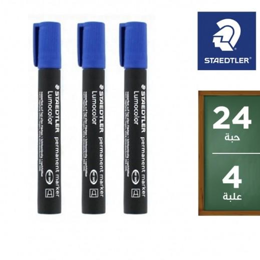 ستدلر – أقلام تعليم بحبر ثابت – أزرق (24 قلم) – منتجات الجملة