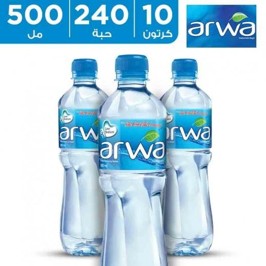 أروى – مياه شرب نقية 500 مل (10 × 24) – أسعار الجملة