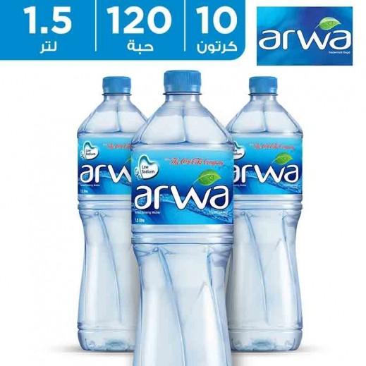 أروى – مياه شرب نقية 1.5 لتر (10 × 12) – أسعار الجملة