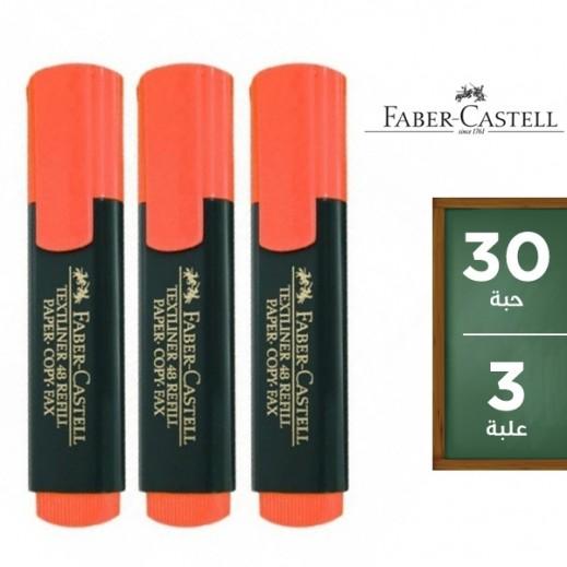 فابر كاستل – قلم إظهار برتقالي (3 علبة × 10أقلام) – عرض التوفير