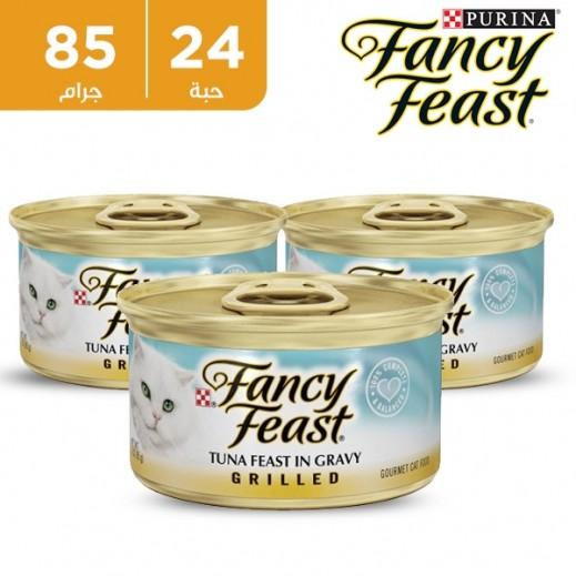 فانسي فيست – طعام القطط  بالتونة في المرق - مشوي 85 جم ( 24 حبة)