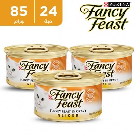 فانسي فيست – طعام القطط  بالديك الرومي في المرق - شرائح 85 جم (24 حبة)