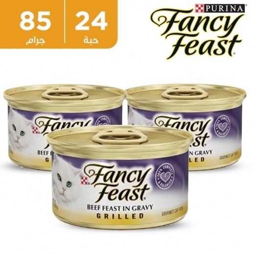 فانسي فيست – طعام القطط  باللحم البقري في المرق - مشوي 85 جم (24 حبة) - أسعار الجملة