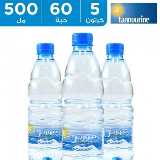 تنورين – مياه معدنية 500 مل (60 حبة) - أسعار الجملة