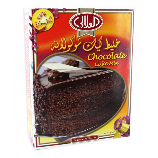 العلالي - خليط كيك شوكولاتة 524 جم