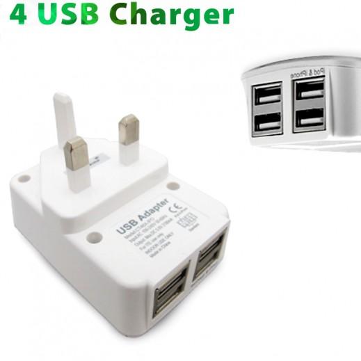 محول طاقة USB قوة 5000 مللي امبير مع 4 منافذ USB لجميع الهواتف الذكية