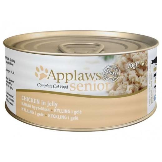 أبلوز – طعام القطط سينيور مع جيلي الدجاج 70 جم