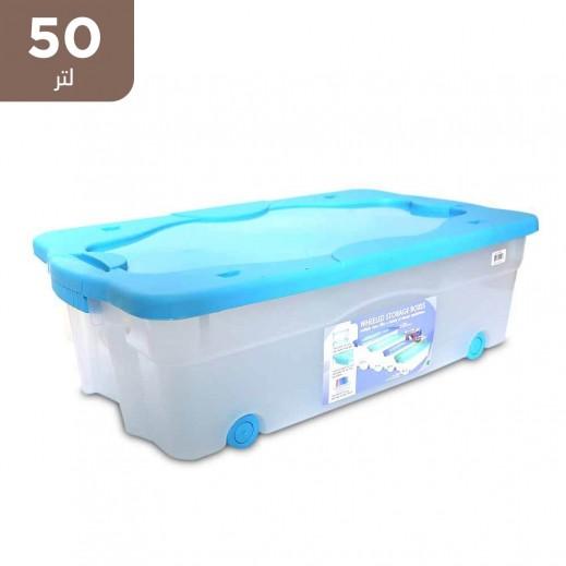 صندوق تخزين بعجلات 50 لتر - أزرق