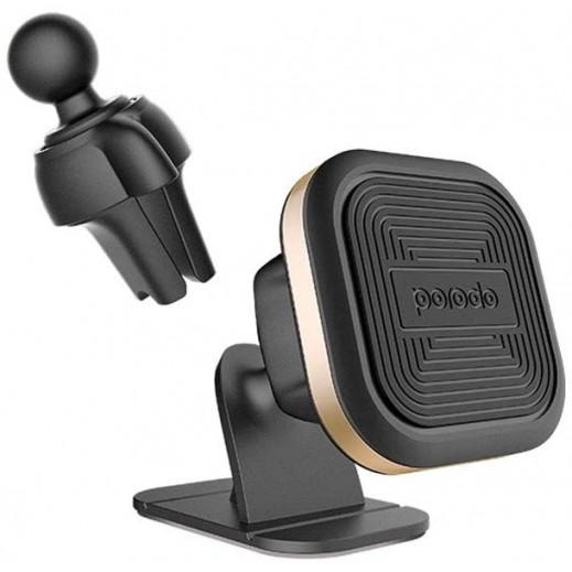 بورودو – حامل الهواتف المغناطيسي للسيارة - ذهبى