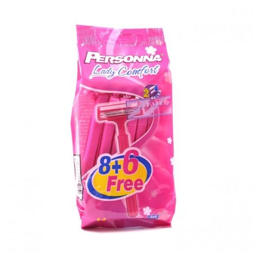 بيرسونا – ماكينة حلاقة بمقبض طويل للسيدات 8 حبة + 6 مجاناً
